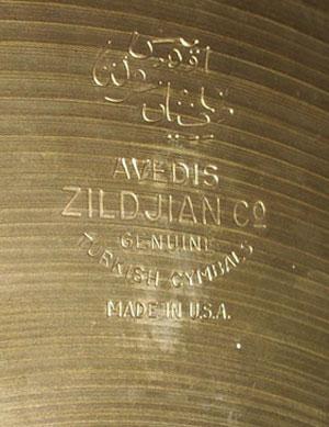 Zildjian stempel dating Rendezvous speed dating Edmonton